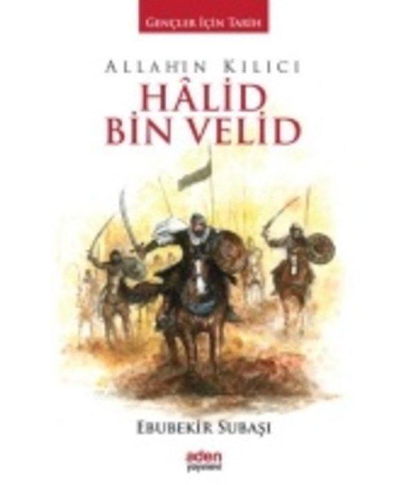 Allah'ın Kılıcı