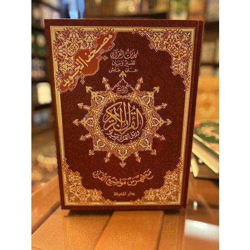 Quran Tajweed Groß (Rot) L34 B25 cm