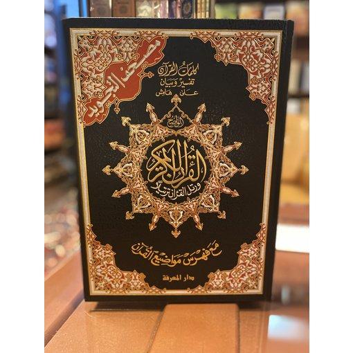 Quran Tajweed Groß (Schwarz) L34 B25 cm