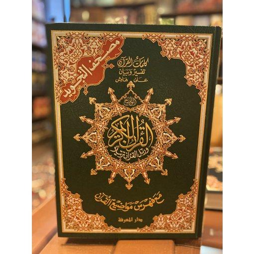 Quran Tajweed Groß (Grün) L34 B25 cm