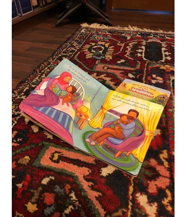 Mein erstes Buch über Allah