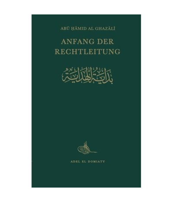 Anfang der Rechtleitung (Al-Ghazali)