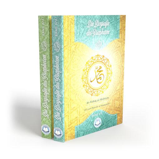Die Biografie des Propheten ﷺ (ar-Raḥīq al-Maḫtūm)
