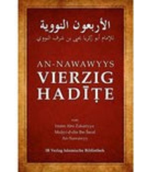An-Nawawyys Vierzig Hadite