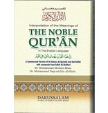 The Noble Qur'an (english)