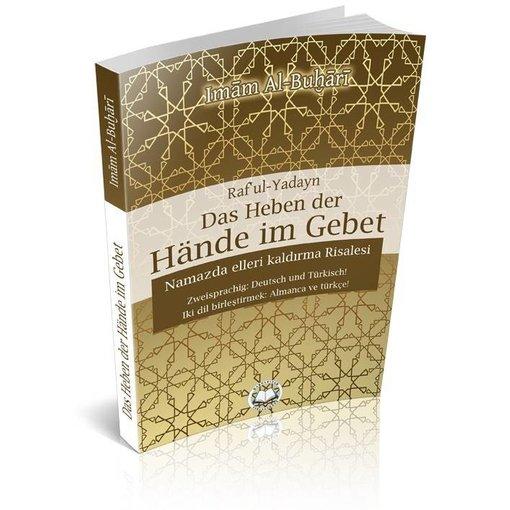 Das Heben der Hände im Gebet