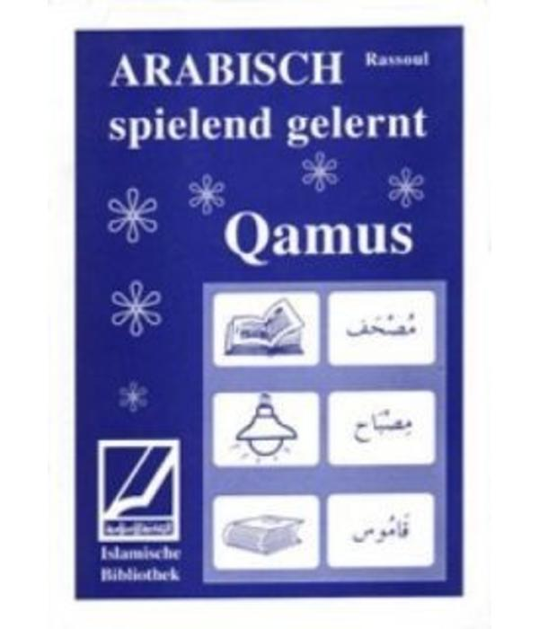 Qamus-Arabisch spielend gelernt