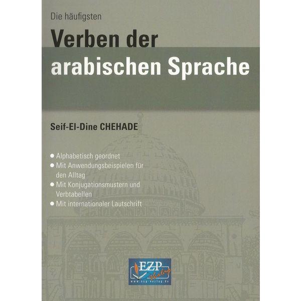 Verben der arabischen Sprache