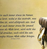 Im Namen Allahs lernen - Postkarte - PK20