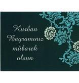 Türkische Kurban Bayram Postkarte - PK5
