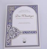 Die Wasitiya -  sunnitische Glaubenslehre zu Wasit