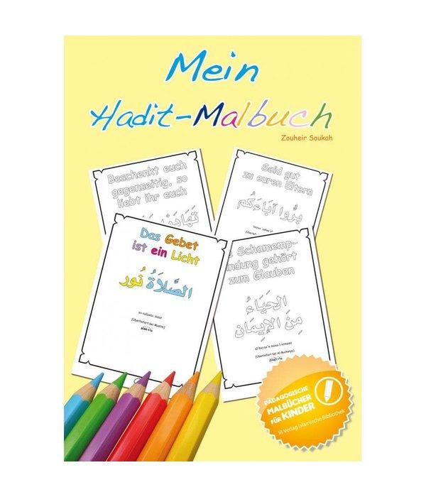 Mein Hadith Malbuch