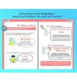 Regenbogen - pädagogisches Handbuch über die Grundlagen de Islam