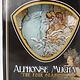 CARMANI - 1990 Alfons Mucha - Glass Plate - The Four Seasons - Winter in Gift Box