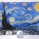 CARMANI - 1990 Vincent van Gogh - Starry Night - Decoration Plate 20 x 28 cm