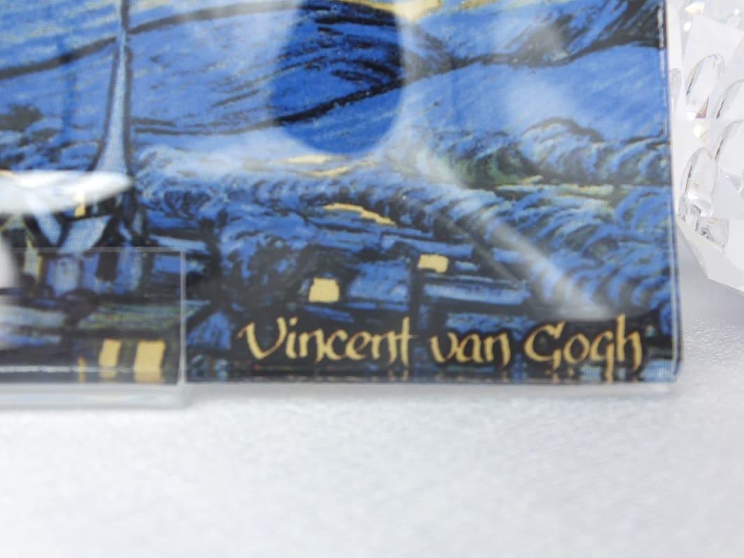 CARMANI - 1990 Vincent van Gogh - Starry Night - Glass plate 13 x 13 cm