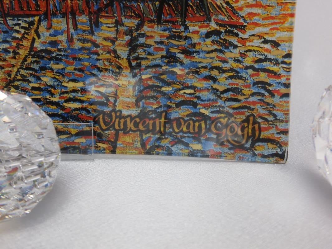 CARMANI - 1990 Vincent van Gogh - The Night Café - Glass Tray 13 x 13 cm