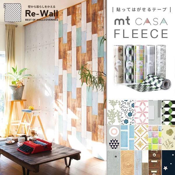 MT casa washi fleece leaf drawing