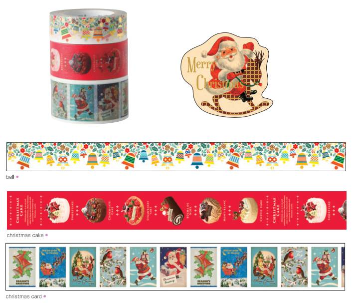 MT washi tape Kerstset 1