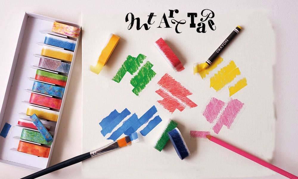 MT masking tape ART pencils 9 mm