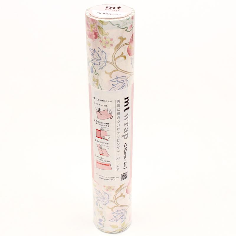 MT wrap William Morris Mary Isobel 230 mm