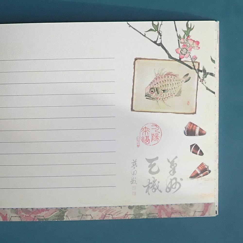 Geïllustreerd petit notebook Estampes