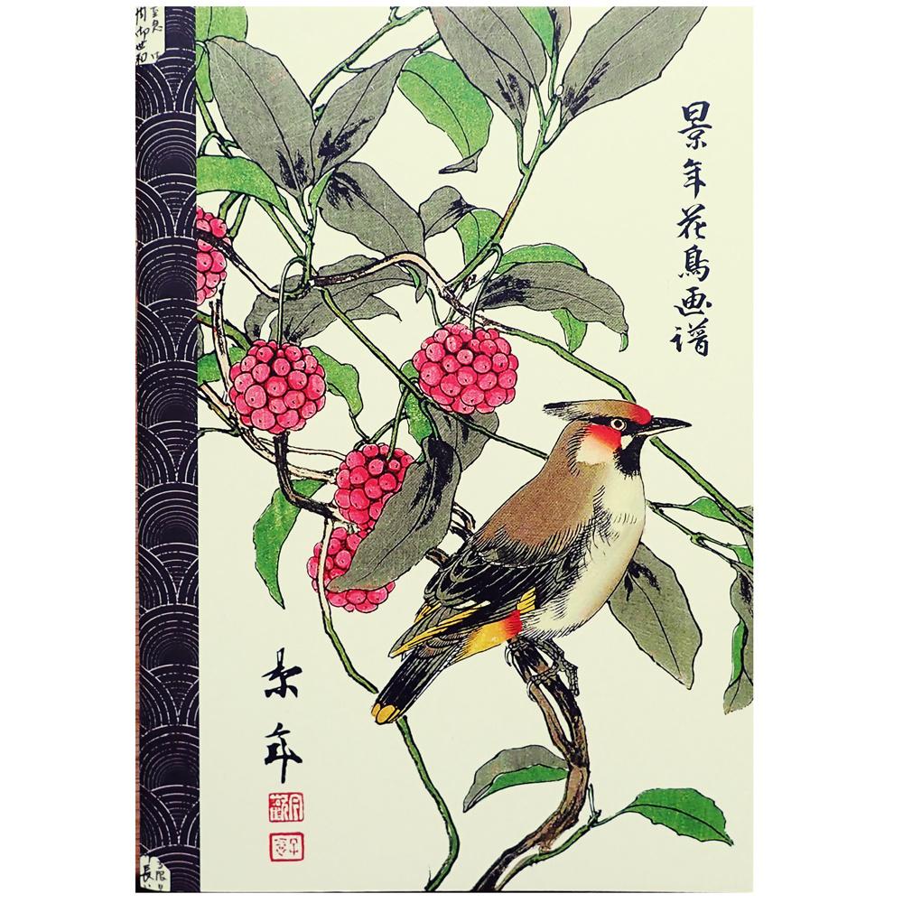 Geïllustreerd notebook Imao Keinen