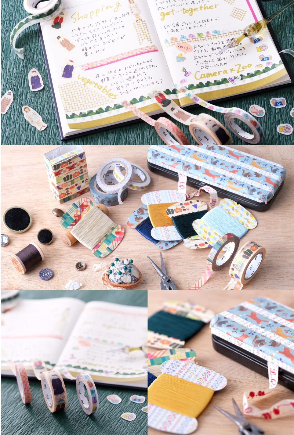 MT washi tape slim Overlapping watercolors