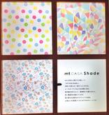 MT washi tape Casa shade Tree