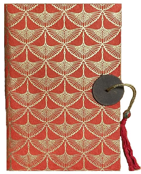 Lamali Kham Journal Oiseau grue