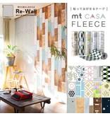 MT casa washi fleece Tile hexagon
