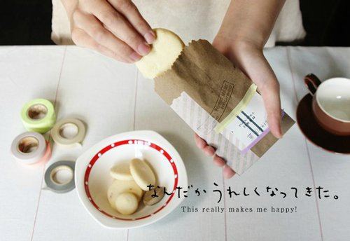 MT masking tape koushi red