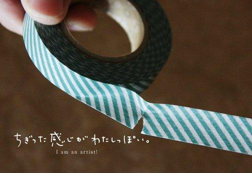 MT washi tape flower green