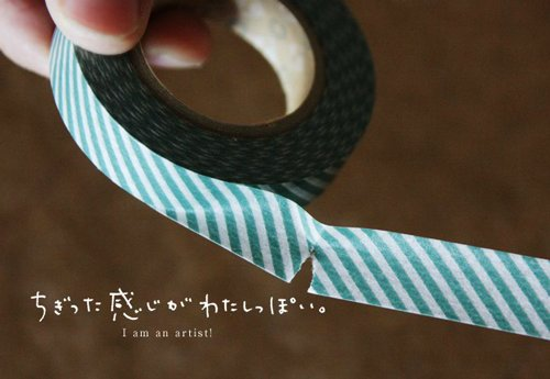 MT washi tape blue