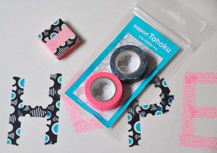 MT washi tape set Tohoku