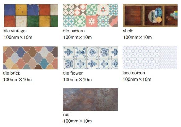 MT washi tape Casa rust 100 mm