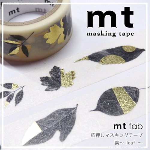 MT masking tape fab leaves