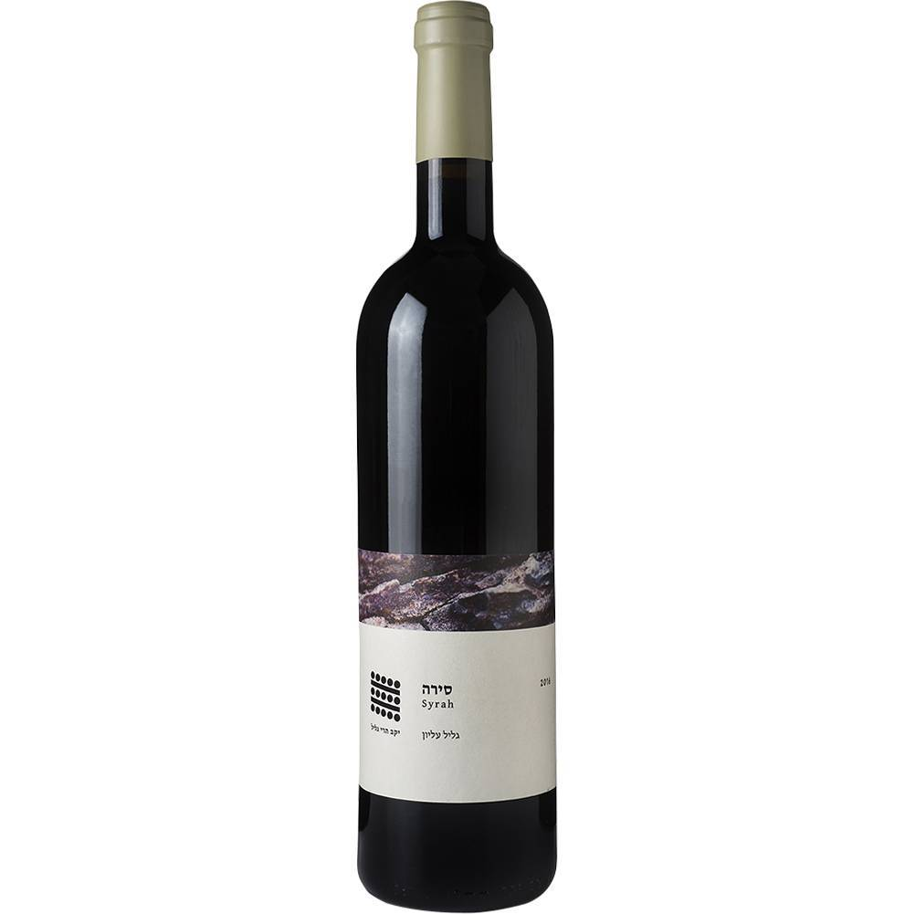 Galil Mountain Cabernet-Sauvignon 2016 - Copy