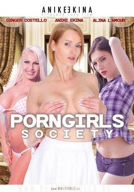 realitydolls Porngirls Society