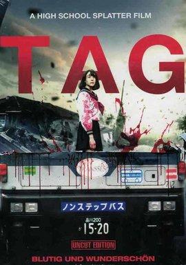 SHOCK ENTERTAINMENT TAG (Lim. Uncut Mediabook - Cover A) (DVD + BLURAY)