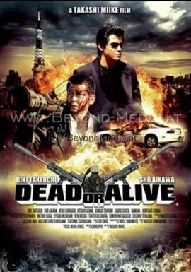 SHOCK ENTERTAINMENT Dead or Alive (Lim. Uncut Mediabook) (DVD + BLURAY)