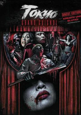 SHOCK ENTERTAINMENT Tokyo Grand Guignol (Lim. Uncut Mediabook - Cover A) (DVD + BLURAY)