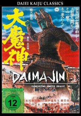 SHOCK ENTERTAINMENT Daimajin - Frankensteins Monster erwacht (Mediabook)