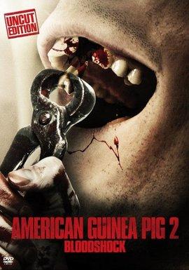EXTREME American Guinea Pig 2 - Bloodshock (Lim. Uncut Mediabook - Cover D) (2 Discs) - Copy