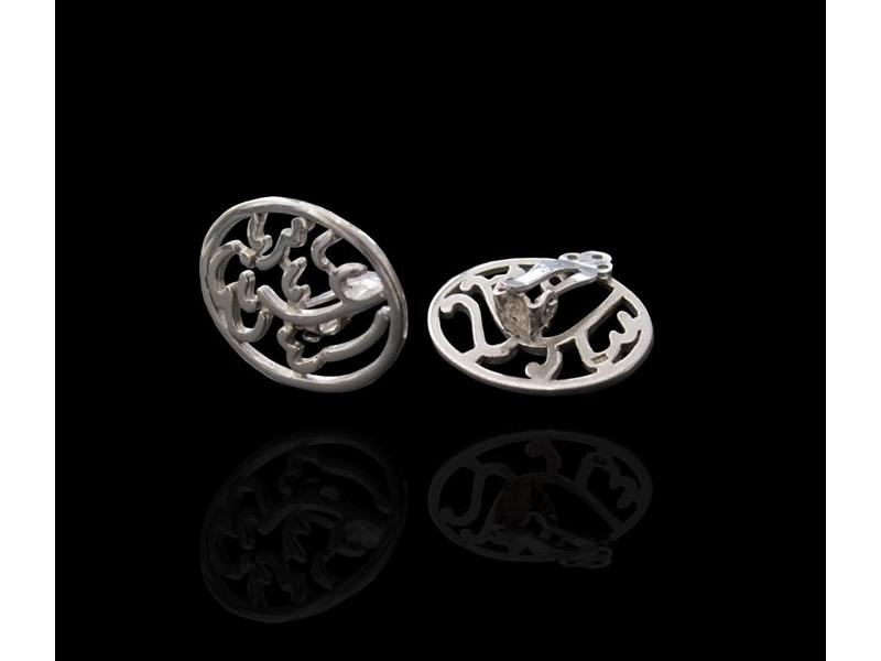 IZZ CLIP-ON SILVER EARRINGS