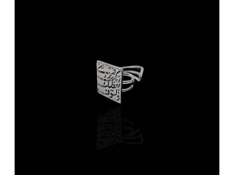LISAWFA RING SILVER DOUBLE BAND