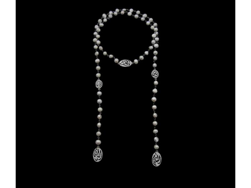 PEARL SALAM TIE NECKLACE