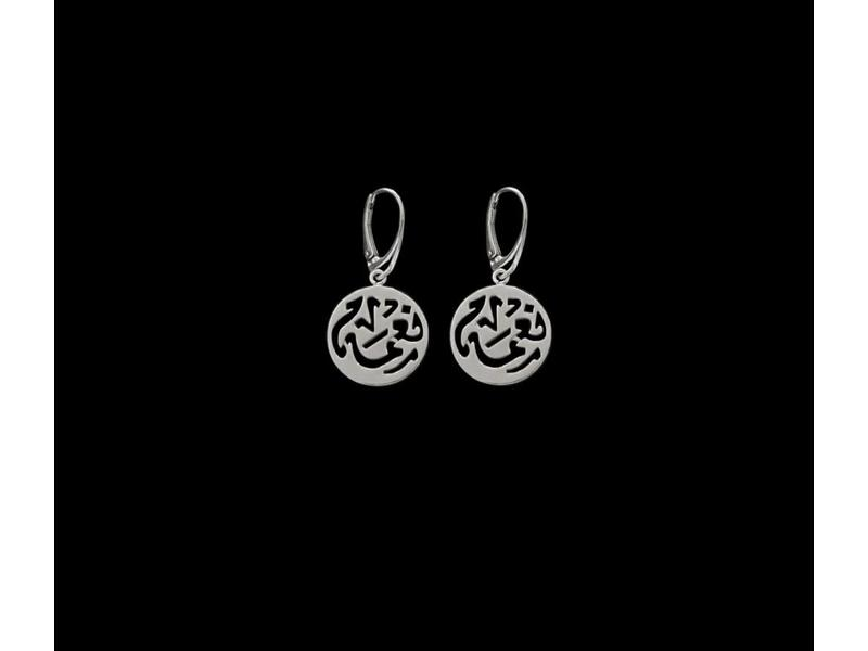 NIMAH SILVER EARRING, SILVER FRENCH HOOK