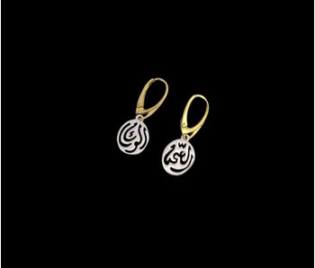 SMALL SILVER SALAM WORD EARRINGS W GP FRENCH HOOK