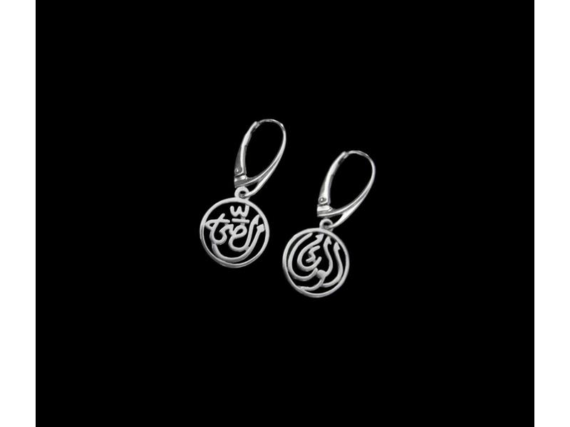 LIGHT ROUND SALAM EARRING WITH FRENCH CLASP